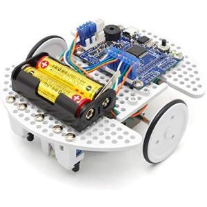 プログラミング教育用ロボット ビュートローバー H8 [学習教材] [vstone]