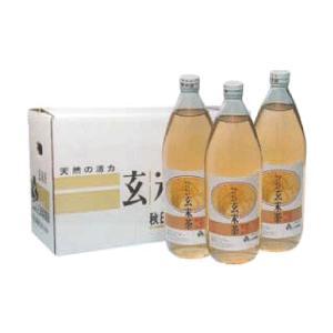 玄米茶|sirakabanouen