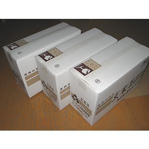 玄米茶 お得な3箱セット|sirakabanouen