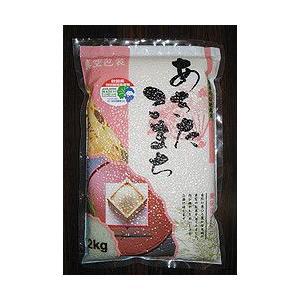 あきたこまち「天日乾燥米」2kg(令和2年産)|sirakabanouen
