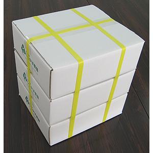 お試しセット お得な3箱セット|sirakabanouen