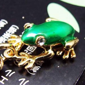 カエルお守り 無事かえる 若がえる キーホルダー 白崎八幡宮で祈願済み sirasaki-shrine 04