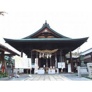 カエルお守り 無事かえる 若がえる キーホルダー 白崎八幡宮で祈願済み sirasaki-shrine 05