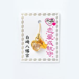 ※ メール便対応 ※  ■美しい本水晶をハート型の金枠に封じ込めた、キレイでとても可愛らしい根付けタ...