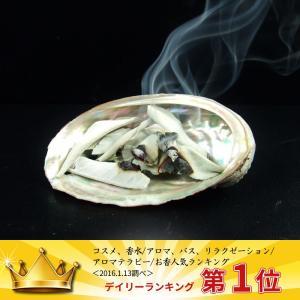 ホワイトセージ30g 浄化用アイテム 神社で祈願済み sirasaki-shrine 06