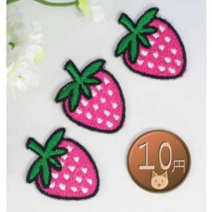 【送料62円】いちごD/ピンク3枚セット/アイロンアップリケワッペン/刺繍/フルーツ/イチゴ|siripohn