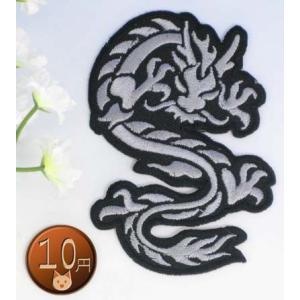 【送料62円】ドラゴンM/シルバー(明灰色)/アイロンアップリケワッペン/刺繍/龍エンブレム|siripohn