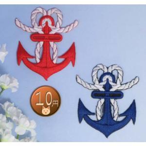 【送料62円】イカリM1/赤青/2色セット/アイロンアップリケワッペン/刺繍/マリンマーク/船/海/水泳|siripohn