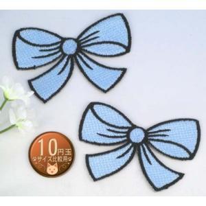 【送料62円】ちょっと大きめリボン青/2枚セット/アイロンアップリケワッペン/刺繍/デコレーション|siripohn