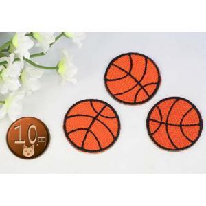 【送料62円】バスケットボールS/3枚セット/アイロンアップリケワッペン/刺繍/スポーツ|siripohn