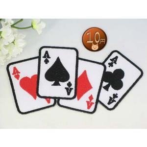 【送料62円】トランプエースマークM/アイロンアップリケワッペン/刺繍/カード/ポーカー siripohn