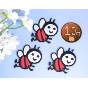 【送料62円】はちA/3枚セット/アイロンアップリケワッペン/刺繍/昆虫/蜂|siripohn