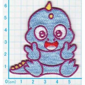 【送料62円】リトルドラゴン/ブルー/アイロンアップリケワッペン/刺繍/動物/恐竜/怪獣|siripohn