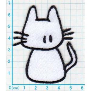 【送料62円】なごみ猫/白/アイロンアップリケワッペン/刺繍/動物/ネコ/ねこ|siripohn