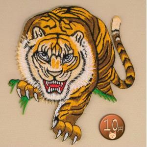 【送料62円】大判タイガーA/アイロンアップリケワッペン/刺繍/動物/虎/トラ|siripohn