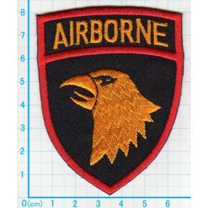 【送料62円】AIR BORNE1/アイロンアップリケワッペン/刺繍/ミリタリー/飛行機|siripohn