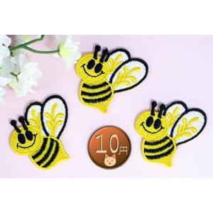 【送料62円】はちC/3枚セット/アイロンアップリケワッペン/刺繍/昆虫/蜂|siripohn