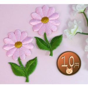 【送料62円】ピンクデイジー/2枚セット/アイロンアップリケワッペン/刺繍/花|siripohn