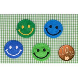 【送料62円】スマイルマークS/青色系4色セット/アイロンアップリケワッペン/刺繍/ニコちゃんマーク|siripohn