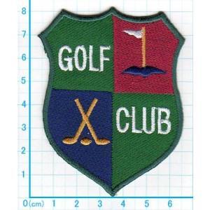 【送料62円】GOLF CLUB/緑/アイロンアップリケワッペン/刺繍/ゴルフクラブ/エンブレム|siripohn