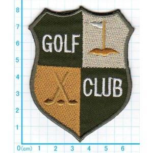 【送料62円】GOLF CLUB/深緑/アイロンアップリケワッペン/刺繍/ゴルフクラブ/エンブレム|siripohn
