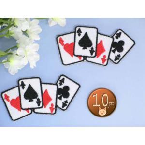【送料62円】トランプエースマークS/2枚セット/アイロンアップリケワッペン/刺繍/カード/ポーカー siripohn