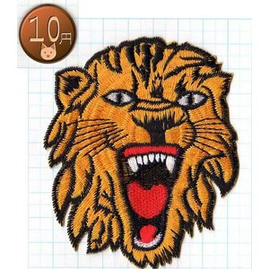 【送料62円】ライオン/Lサイズ/アイロンアップリケワッペン/刺繍/動物/ちょっと大きめ|siripohn