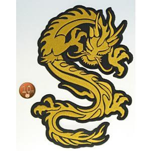 【送料62円】ドラゴンLL/ゴールド(山吹色)/アイロンアップリケワッペン/刺繍/龍エンブレム|siripohn