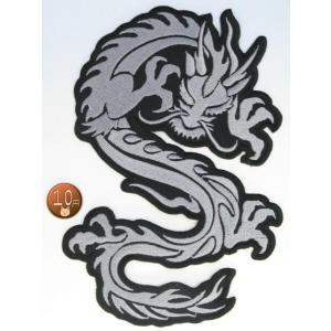 【送料62円】ドラゴンLL/シルバー(明灰色)/アイロンアップリケワッペン/刺繍/龍エンブレム|siripohn