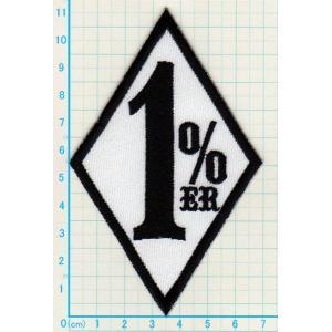 【送料62円】1%ERエンブレム/白/アイロンアップリケワッペン/刺繍/バイク|siripohn