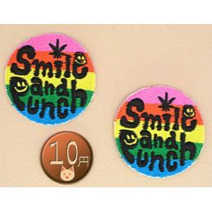 【送料62円】smail and punchロゴマークS/カラー/2枚セット/アイロンアップリケワッペン/刺繍/スマイルアンドパンチ|siripohn