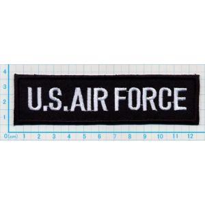 【送料62円】US AIR FORCEロゴマーク黒白/アイロンアップリケワッペン/刺繍/ミリタリー/飛行機/空軍|siripohn