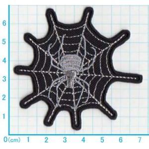 【送料62円】スパイダーネストB/アイロンアップリケワッペン/刺繍/クモの巣/ハロウィン|siripohn