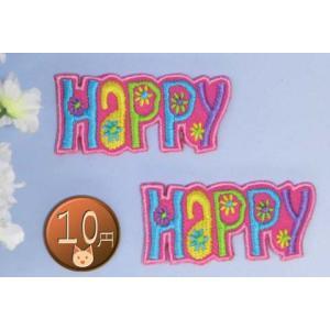 【送料62円】フラワーHappy_S/ピンク2枚セット/アイロンアップリケワッペン/刺繍/ハッピーロゴマーク|siripohn