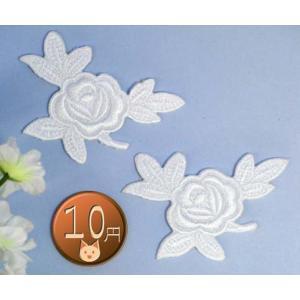 【送料62円】 バラc_S/白2枚セット/アイロンアップリケワッペン/刺繍/花/薔薇|siripohn