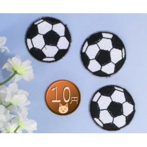 【送料62円】サッカーボールs3枚セット/アイロンアップリケワッペン/刺繍/スポーツ|siripohn