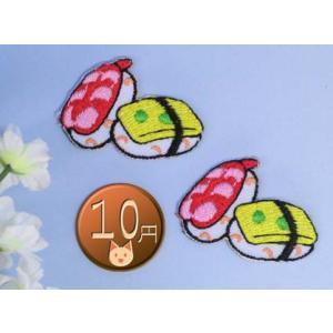 【送料62円】お寿司/スシ2枚セット/アイロンアップリケワッペン/刺繍/クッキング|siripohn