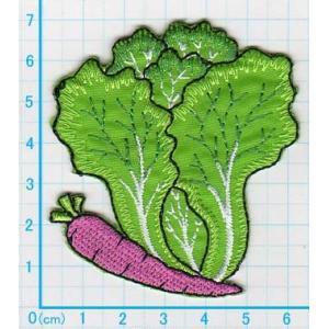 【送料62円】白菜にんじん/アイロンアップリケワッペン/刺繍/野菜/クッキング|siripohn