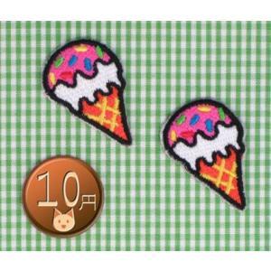 【送料62円】いちごアイスs2枚セット/アイロンアップリケワッペン/刺繍/スイーツ/クッキング/お菓子/夏/アイスクリーム|siripohn