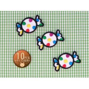 【送料62円】キャンディs3枚セット/アイロンアップリケワッペン/刺繍/飴/お菓子/スイーツ|siripohn