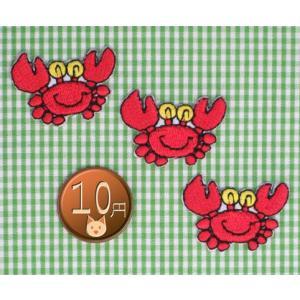 【送料62円】カニs3枚セット/アイロンアップリケワッペン/刺繍/かに/魚/海/水族館|siripohn