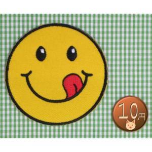 【送料62円】おいしんぼスマイル/アイロンアップリケワッペン/刺繍/ニコちゃんマーク/クッキング|siripohn