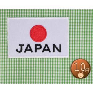 【送料62円】日本国旗/アイロンアップリケワッペン/刺繍/スポーツ/フラッグ/日の丸/JAPAN|siripohn