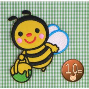 【送料62円】ミツバチ/アイロンアップリケワッペン/刺繍/昆虫/ハチ/はち/蜂|siripohn