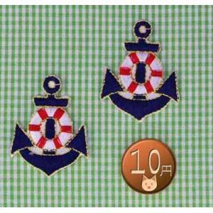 【送料62円】イカリs2 青2枚セット/アイロンアップリケワッペン/刺繍/マリンマーク/船/海/水泳|siripohn