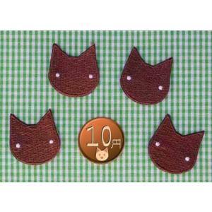 【送料62円】シンプルぷちにゃんこ/茶色/4枚セット/アイロンアップリケワッペン/刺繍/動物/猫ねこ/ストアオリジナル商品|siripohn