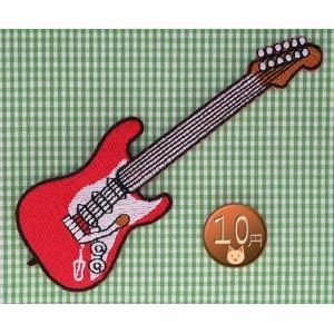 【送料62円】エレキギターb/赤/アイロンアップリケワッペン/刺繍/音楽ロックミュージック|siripohn