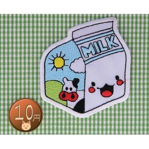 【送料62円】MILKパック/牛乳/アイロンアップリケワッペン/刺繍/うし/牧場|siripohn