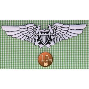 【送料62円】ウィングシールド白/アイロンアップリケワッペン/刺繍/ミリタリー/飛行機/エンブレム|siripohn