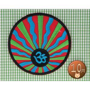 【送料62円】アジアンアートG/オームマーク/アイロンアップリケワッペン/刺繍/梵字 siripohn